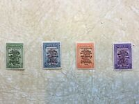 4 XXX RARE STAMP COSTA RICA  1944 mint 5 Centavos  WW2 Lot