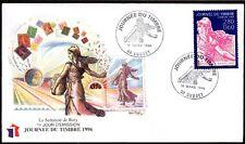 FRANCE FDC - 1996 05 JOURNEE DU TIMBRE - 2990 - CUSSET