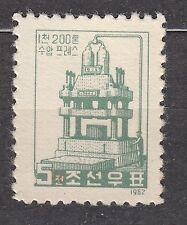 KOREA 1962 mint(*) SC#303 5ch,  Hydraulic Press.