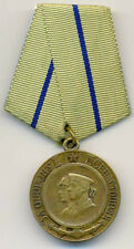 Russian WWII Medal for the Defense of Sevastopol