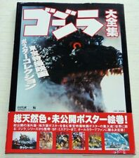 Godzilla Toho Tokusatsu Movie Poster Collection Book Mothra Mechagodzilla Radon