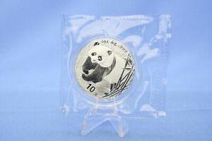 China 10 Yuan 2002 Panda 1 Oz Silber * St * in OVP Folie verschweißt