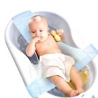 Infant Newborn Baby Bath Adjustable Antiskid For Bathtub Seats Sling Mesh Net、