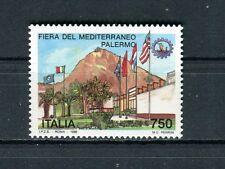 Italia 1996 Fiera del Mediterraneo MNH
