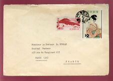 JAPAN 1955 PHILATELIC WEEK 10Y + 14Y on COVER to FRANCE