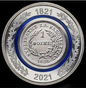 2 x NEW BIMETALLIC COIN, THE PHOENIX OF 1828 COIN / 5 EURO - GREECE 2021 - 1821