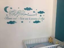 Stickers islam invocations avant de dormir bismillah bonne nuit prénom enfant