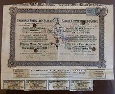 GREECE GREEK COMMERCIAL BANK ANONYMUS COMPANY 100DRACHMAS 1 SHARE BOND 1919