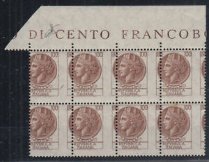 REPUBBLICA 1959-64 SIRACUSANA BLOCCO 100 LIRE VARIETA' DENT. SPOSTATA G.I **