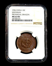 1960 China 10c Copper Coin PCGS MS 62
