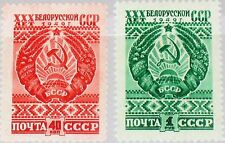 Russia Unione Sovietica 1949 1309-10 1318-9 30 Ann Byelorussian USSR coat of arms MNH
