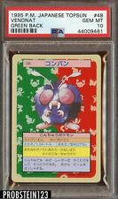 1995 Pokemon Japanese Topsun Green Back #48 Venonat PSA 10 GEM MINT