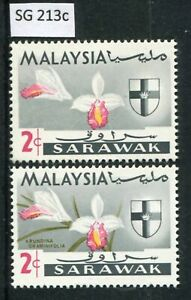 SARAWAK 1965 ORCHID 2c YELLOW OLIVE (STEMS) OMITTED SG213c MNH
