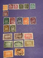 Germany Stamps 1922 Mint 17,used 5 Pcs, See Photos And Description