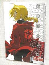 Fullmetal Alchemist Tv Anime Art Illustration Book Se79*