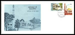 1984 MALDIVES FDC Cover - Opening of Islamic Centre D2