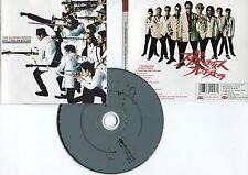 "TOKYO SKA PARADISE ORCHESTRA ""Full-tension beaters"" CD"