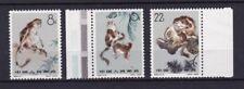 China 1959 UMM MNH** VF OG S60 Golden Haired Monkey Complete Set with Margins
