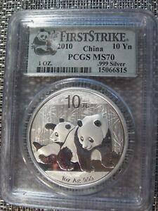 2010 ~ Silver China PANDA TWINS PCGS MS 70 - 10 Yn - First Strike - PANDA Holder