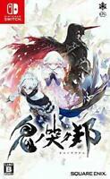 NEW Nintendo Switch Oni no Naku Kuni Oninaki Square Enix JAPAN F/S