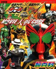 Kamen Rider x Kamen Rider OOO & W Featuring Skull Movie War Core Cho Hyakka Book