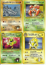 POKEMON Pocket Monsters Japanese Cards {Lot of 4} VERY NICE Lightly Played