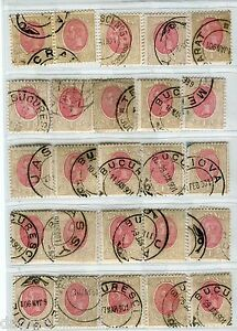 cc300 - Romania stamps 1900, 1 leu, watermark Coat of Arms, Scott #156, block 25