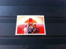 PRC CHINA 1968 12 TH PLENARY SESSION OF 8TH CCCPC MNH ORIGINAL