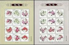 CHINA 2013-6 Peach blossom with Smell Flowers Mini-pane 2pcs 桃花