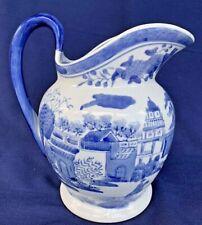 Vintage Chinese Export Porcelain Pitcher / Vase Handpainted Pagoda Pattern