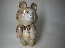 USSR XXII Moscow Olympic Games 1980 Large Mascot MISHA Porcelain Souvenir