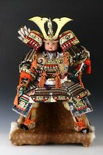 Japanese Samurai Doll -The General- with Rabbit Fur BIG SIZE!!