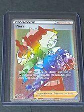 PIERS 078/073 Champion's Path Holo Full Art Secret Rare POKEMON TCG