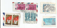 PHILIPINES; LOT OF 8 stamps ON PIECE  used s*