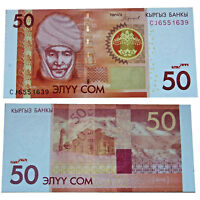 Pick 25b Kirgisien /  Kyrgyzstan 50 Som 2016 Unc. / 8713528vvv