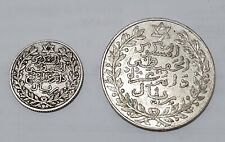 Mly HAFID 1329AH 1 + 1/4 RIAL RARE COLONIAL SILVER COINS LOT COLLECTION VF+ RR