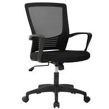 Chaise de Bureau avec Support Lombaire Fauteuil Siège Ergonomique