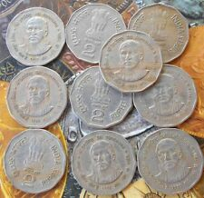 10 Coins LOT - 2 Rupees (Sri Aurobindo) 1998 Commemorative: Sri Aurobindo india