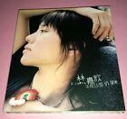 KAREN LAM 林嘉欣 LIN JIA XIN:  午夜11:30的星光 (2003 / TAIWAN )     CD