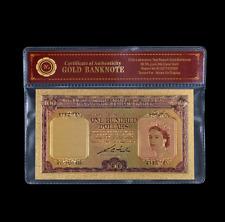 Malaya & British Borneo QE II $100 24K Gold Plated Banknote