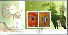 "Hong Kong China 2003 Horse/Ram Gold & Silver Sheetlet with ""Special"" cds FDC"