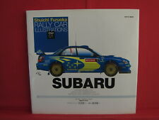 RALLY CAR ILLUSTRATIONS stage 1 Art Book