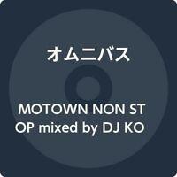 DJ Komori - Motown Non-Stop Mixed by DJ Komori (Japan Only) [New CD] Japan - Imp