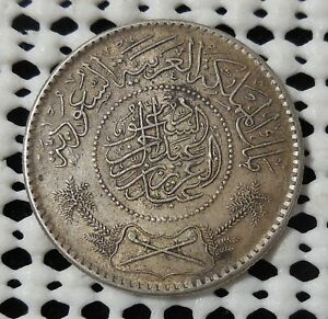 AH1354 1935 SAUDI ARABIA 1 RIYAL SILVER COIN XF FREE USA SHIPPING