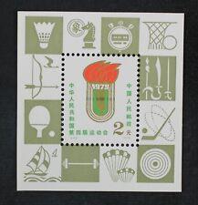 CKStamps: China PRC Stamps Collection Scott#1497 Mint NH OG