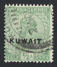 Kuwait 1923 1/2a light green used SG 1c