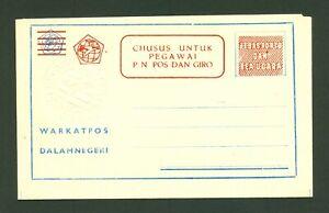 INDONESIA MNH unused Air mail Postal Stationery