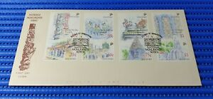 1991 Singapore First Day Cover National Monuments Series Special Stamp Issue