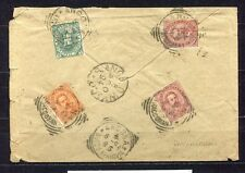 s4190) ITALIA REGNO 5.8.1894 Racc. Ancona S.Angelo in Vada - Affr. 5c+10c(2)+20c