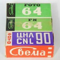 Expired 120 film lot Svema COLOR, B&W FOTO Negative, Lomography (x3 Roll) Ussr